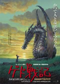 plakat najnowszego do filmu studia Ghibli, 'Gedo Senki', 'Opowieść o Gedzie'