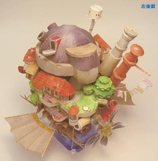 http://www.nausicaa.net/miyazaki/howl/howl_paper_model2.jpg