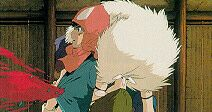 Ashitaka Shot