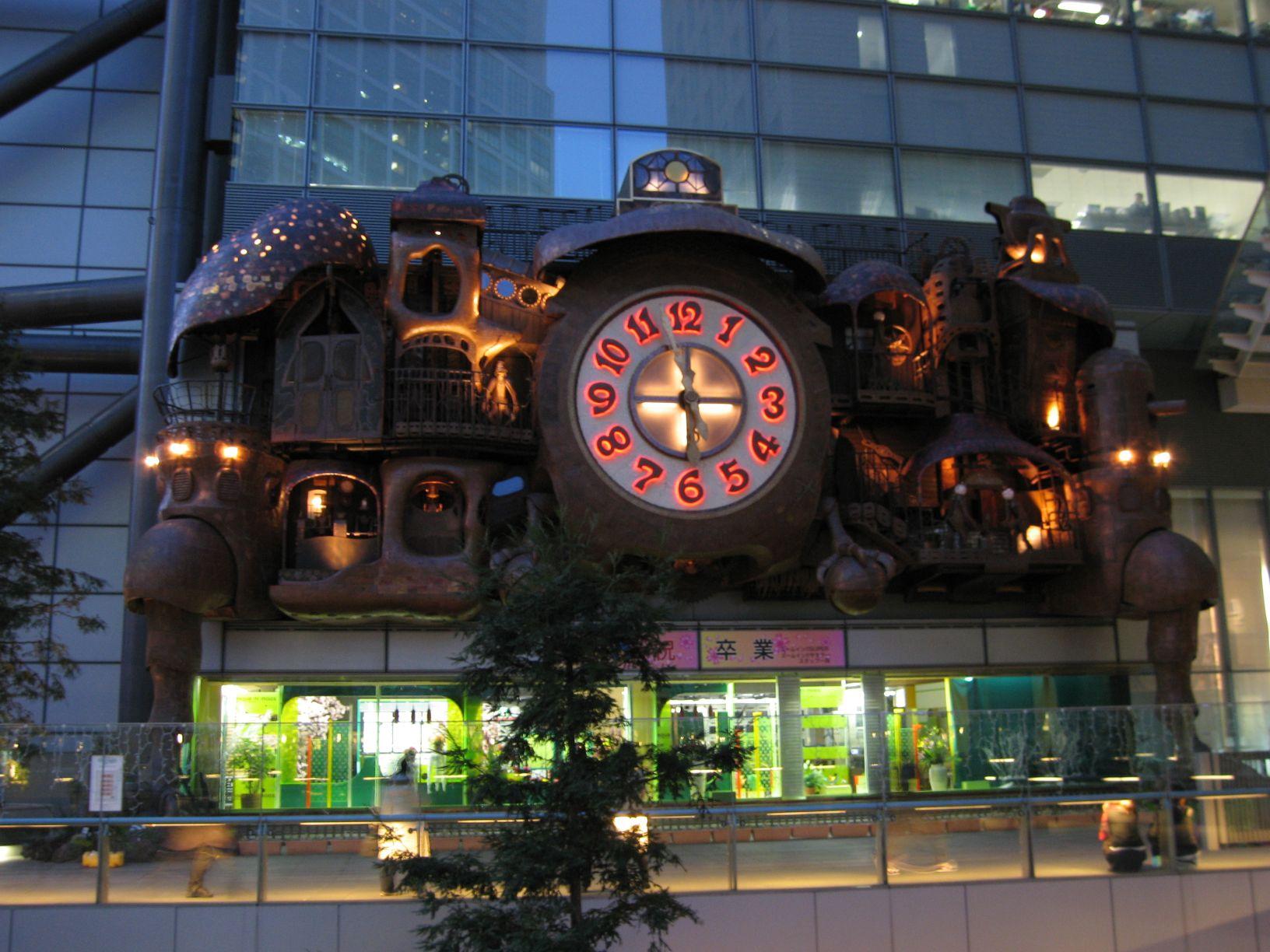 Japan Ghibli Museum Tales from Earthsea Dragon Limited Figure Statue Miyazaki US