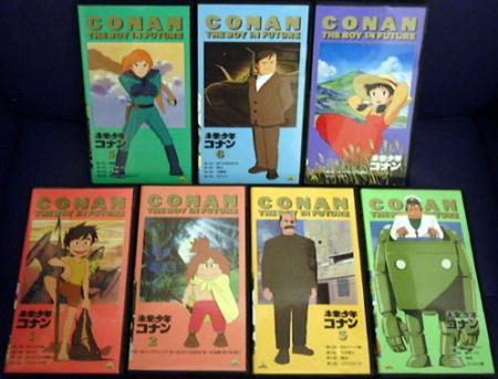 conan_jp_vhs_covers