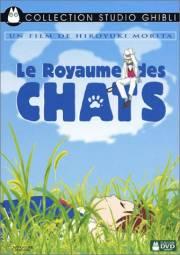 http://www.nausicaa.net/miyazaki/video/neko/neko_dvd_fr_se.jpg