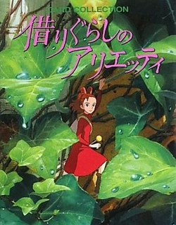 Arrietty CardCollection Cover.jpg