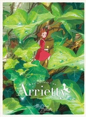 Arrietty RomanAlbum Cover.jpg