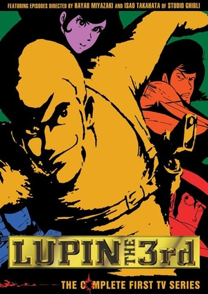 Lupin First TV Series DVD USA box set cover.jpg