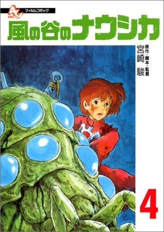 Nausicaa Animage Film Comic v4 Japan book cover.jpg