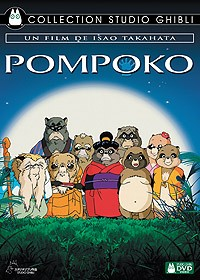 Pompoko DVD France Simple Ed.jpg