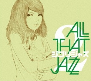 Ghibli Jazz 2 CD cover.jpg