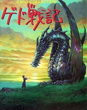 Earthsea CardCollection Japan cover.jpg