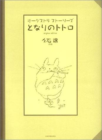 Totoro Book Orchestra Stories Score.jpg