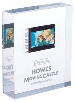 First press extra -1/24 SecondHowl's Moving Castle