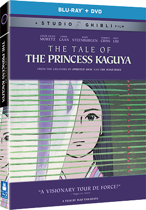 File:The-Tale-of-The-Princess-Kaguya-BR-3D.png