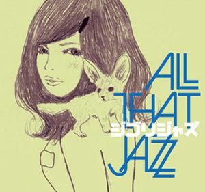 Ghibli Jazz CD cover.jpg