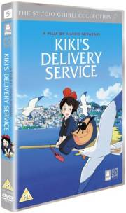 Kiki r2 dvd uk optimum.jpg