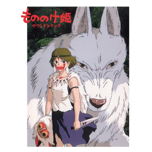 Mononoke ost booklet 00 cover.png