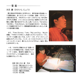 Booklet (Page 11)