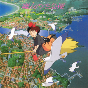 Kiki ost booklet 00 cover.png