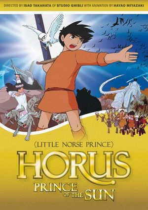 Hols DVD USA cover.jpg