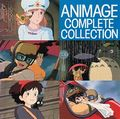Animage Complete Collection Japan CD cover.jpg