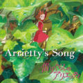 Arrietty's Song Single Japan.jpg