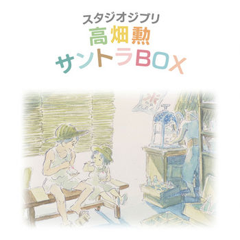 Takahata Soundtrack BOX Japan cover.jpg